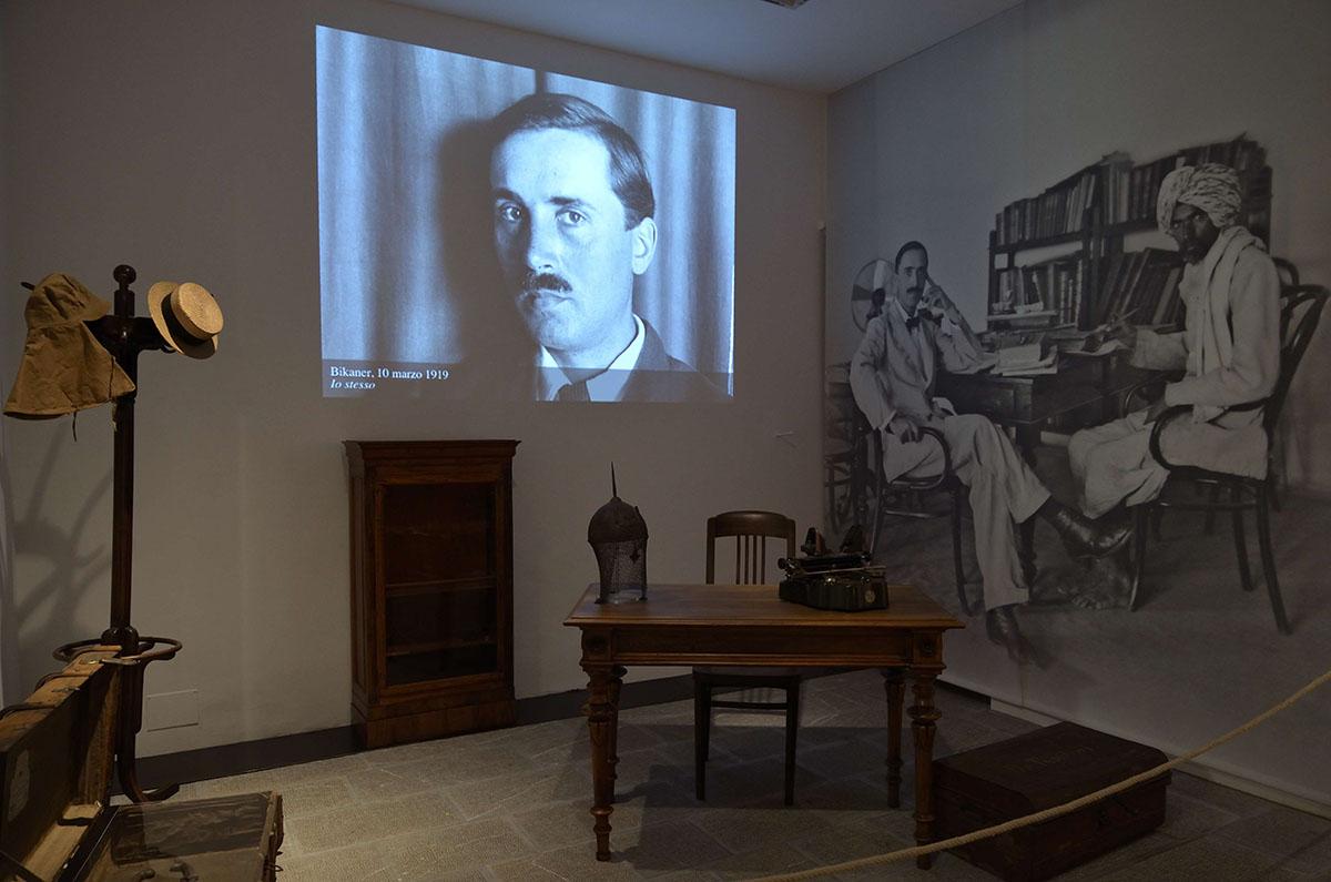 Sala Luigi Pio Tessitori